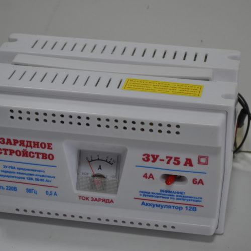 ЗУ-75А автоматическое