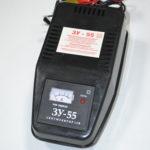 Зарядное устройство ЗУ-55 автоматическое