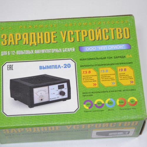 Зарядное устройство вымпел-20 коробка
