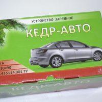 Зарядное устройство Кедр-Авто (коробка)